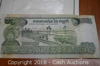 Bank of Cambodia Foreign Bank Note