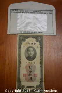 1930 Bank of China Foreign Bank Note