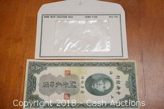 """""""20 Customs Gold Units"""" Foreign Bank Note"""