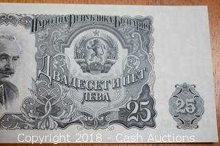 1951 Bulgarian Foreign Bank Note