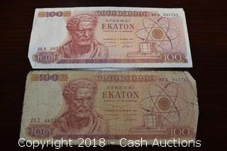 Lot of (2) Greek $100 Foreign Bank Notes