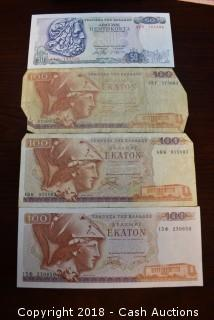Lot of (4) Misc. Greek Foreign Bank Notes